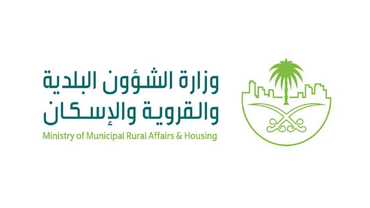 الشؤون البلدية تضبط 1155 مخالفة وتغلق 275 منشأة متجاوزة