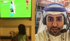 بالفيديو.. لحظة تفاعل ابنة المعلق فهد عبدالرحمن الصغيرة مع تعليق والدها