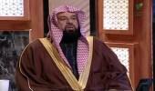 بالفيديو.. الشيخ عبدالرحمن السند يوضح حكم الرقية الشرعية عن طريق الهاتف