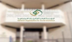 التأمينات تحذر أصحاب المنشآت من غرامات تأخير دفع الإشتراكات