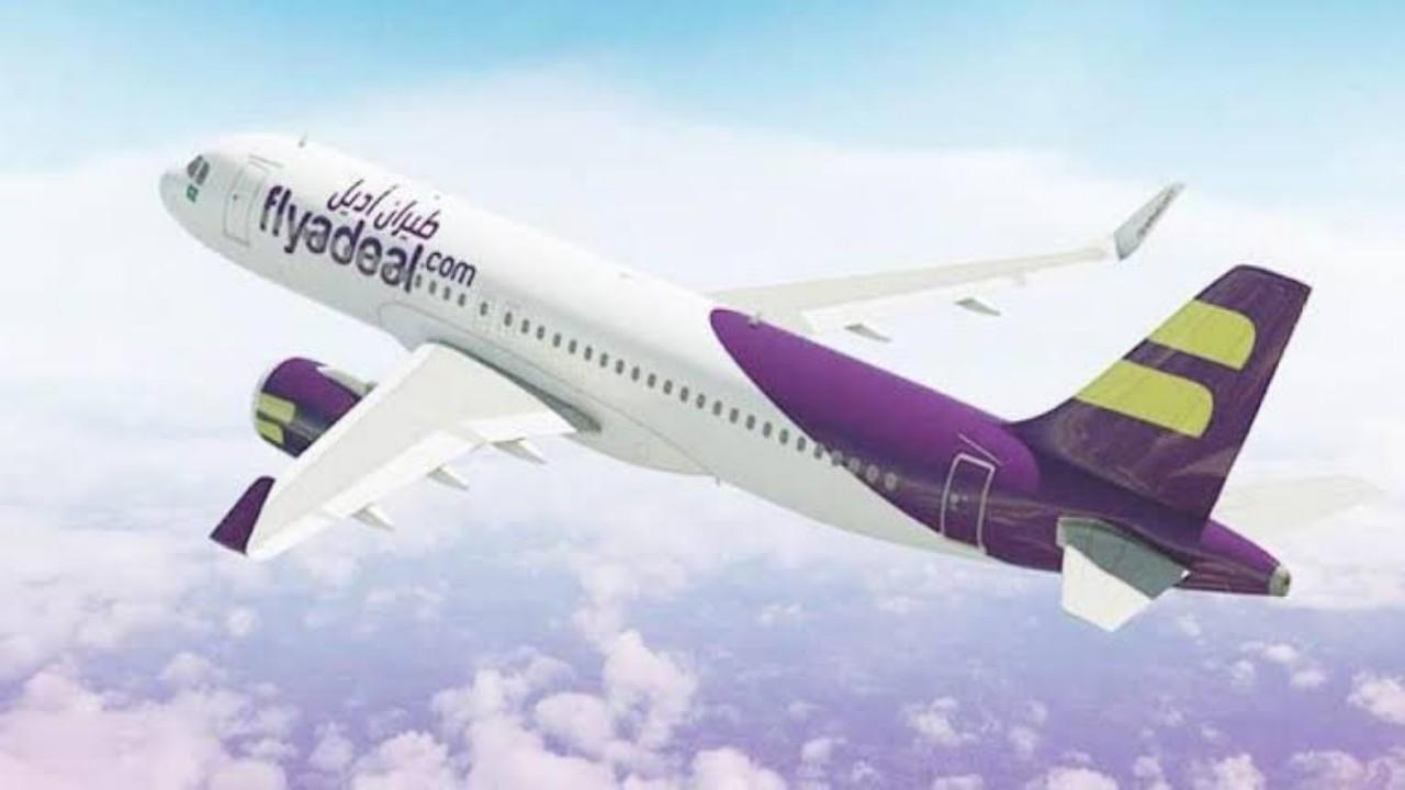 طيران أديل يوفر وظائف هندسية شاغرة للجنسين