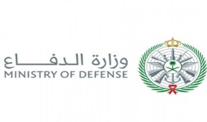 وزارة الدفاع: الحصول على اللقاح دون موعد مسبق لكافة العسكريين