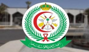 وظائف شاغرة بمستشفى قاعدة الملك عبدالعزيز الجوية بالظهران