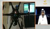 بالفيديو .. مهندس يبتكر خوارزمية تساعد على الهبوط الاضطراري الآمن لطائرات الدرون