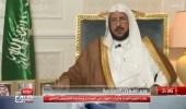 بالفيديو.. آل الشيخ: لن نتسامح في تجاوز قرار ضبط مكبرات الصوت بالمساجد