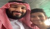 تعرف على محمد بن نايف أصغر عضو ذهبي في النصر