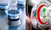 كيفية التعامل مع حالات الاختناق عند تسرّب الغاز في المنزل