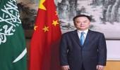 سفير الصين يشارك في مسابقة تركي آل الشيخ