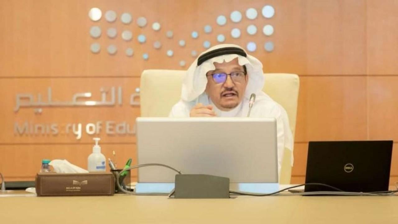 وزير التعليم يؤكد على عدم توقف التعليم يوماً واحداً خلال كورونا