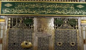 خطوات إصدار تصريح لزيارة قبر الرسول ﷺ عبر توكلنا