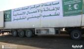 بالفيديو.. مركز الملك سلمان للإغاثة يقدم 4 شاحنات طبية لمستشفيات تعز اليمنية