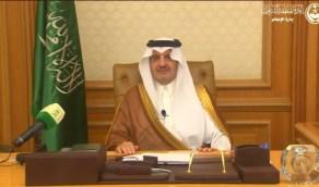بالفيديو.. أمير الشرقية يدعو للالتزام بتطبيق الإجراءات الاحترازية خلال رمضان