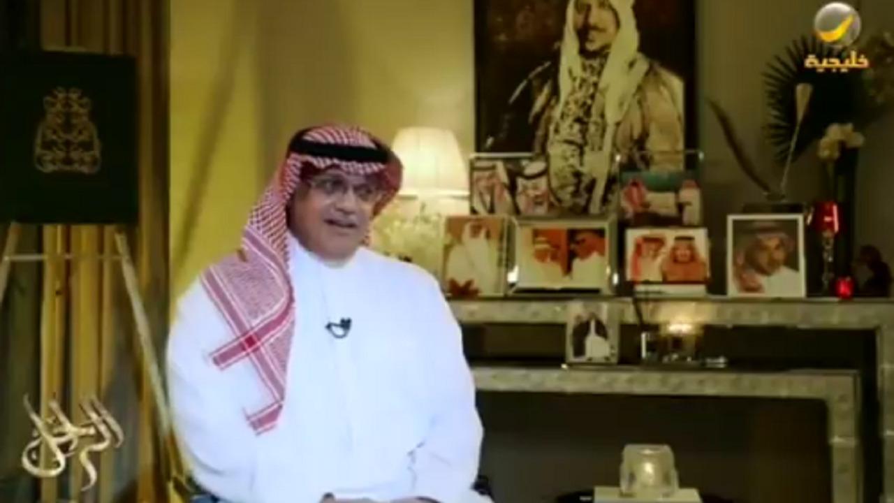 """بالفيديو .. الأمير الوليد بن بدر يروي قصة زواجه من ابنة الإعلامي """" عبدالرحمن الشبيلي """""""