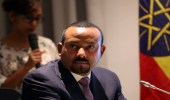 إثيوبيا تؤكد على موعد الملء الثاني لسد النهضة: يوليو القادم