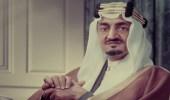 وثيقة تاريخية لمرسوم ملكي من الملك فيصل قبل 50 عامًا