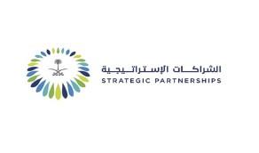 المركز السعودي للشراكات الإستراتيجية الدولية يعلن عن وظيفة شاغرة