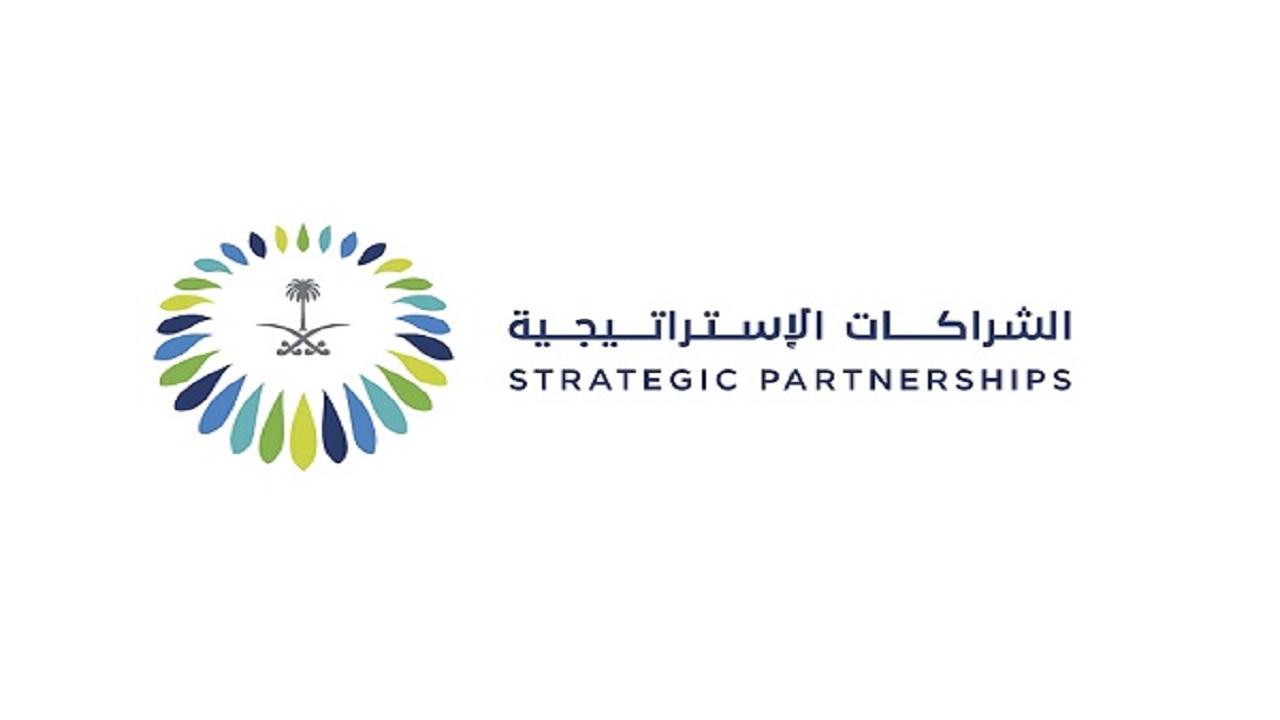 مركز الشراكات الاستراتيجية الدولية يعلن عن وظيفة شاغرة