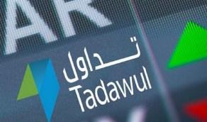 مواعيد تداول الأسهم أثناء شهر رمضان