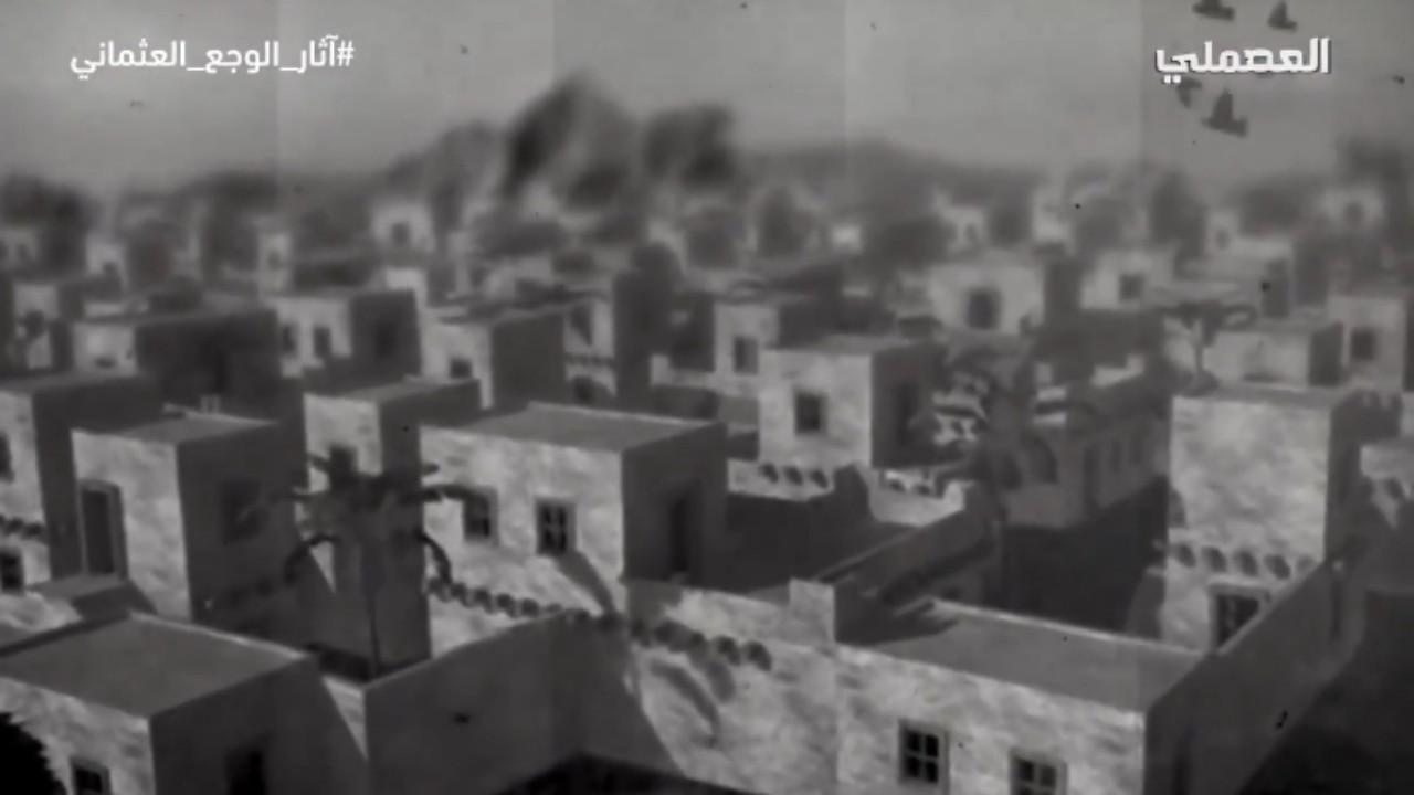 بالفيديو.. قصة مقاومة «الدرعية» لحصار الدولة العثمانية