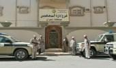 إدارة المجاهدين بنجران: القبض على مواطنين بحوزتهما أسلحة ومواد مخدرة