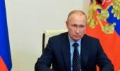 """""""الكرملين"""" يكشف الدخل المالي لبوتين في عام 2020"""