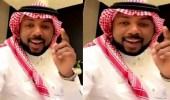 """بالفيديو.. مشهور سناب """"نادر النادر"""" يكشف عن تعرضه للخيانة"""