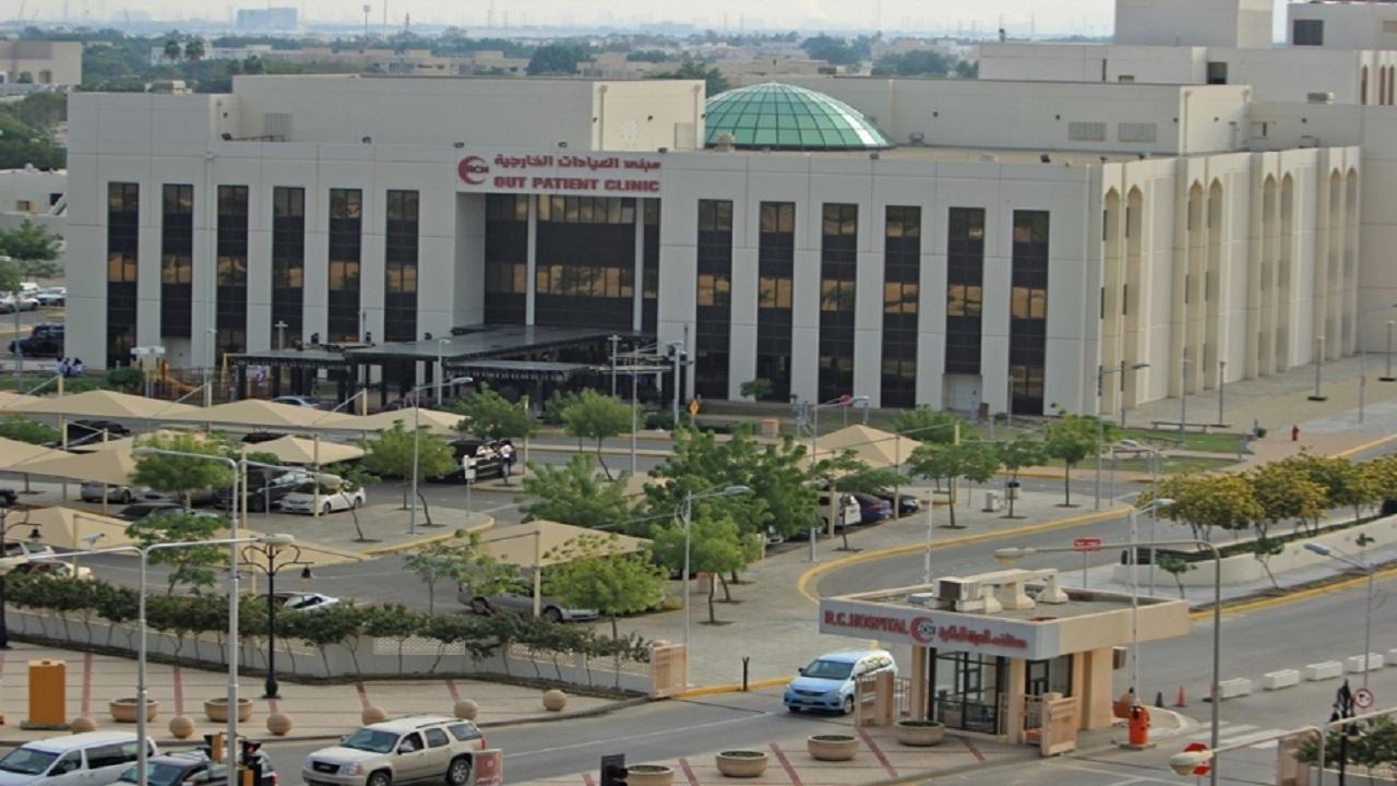 مستشفى الهيئة الملكية بينبع تعلن عن وظائف شاغرة