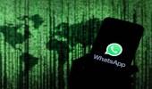 تحذير عالي الخطورة من الأمن السيبراني بشأن ثغرة في تطبيق واتساب