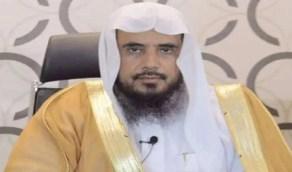 بالفيديو.. الخثلان يوضح المقصود بساعة الاستجابة يوم الجمعة