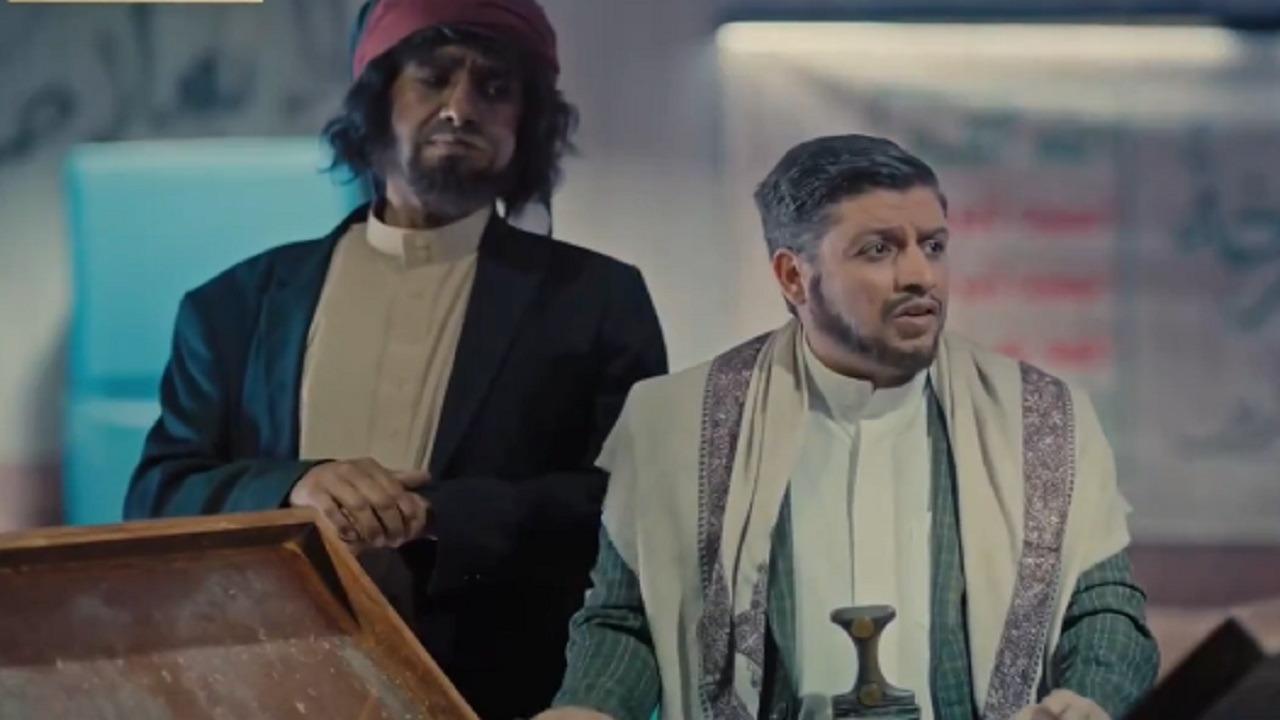 شاهد.. مسلسل باركود يسخر من حسن نصرالله وعبدالملك الحوثي