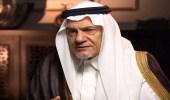 """الأمير تركي الفيصل: """"على مجلس التعاون الخليجي الاستعداد لمواجهة كل الأخطار"""""""