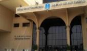 آلية إجراء الاختبارات النهائية للمقررات النظرية في جامعة الملك سعود