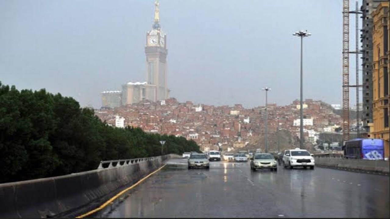 توقعات بهطول أمطار غزيرة على مكة المكرمة
