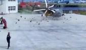 بالفيديو.. حادث مدمر لمروحية مدنية أثناء الهبوط