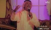 شاهد.. حبيب الحبيب يتقمص شخصية الفنان عبدالمجيد عبدالله