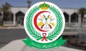 61 وظيفة صحية في الخدمات الطبية للقوات المسلحة