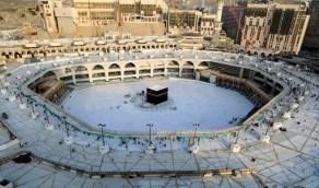 كيفية وصول المصرح لهم للحرم المكي خلال رمضان