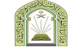 إغلاق 39 مسجدًا بـ8 مناطق بعد ثبوت إصابات كورونا بين المصلين