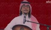 """بالفيديو.. الفنان حبيب الحبيب يتقمص شخصية """"رابح صقر"""" وفرقته الموسيقية"""