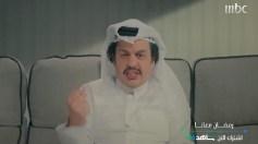 شاهد.. علي الحميدي بـ الغترة البيضاء يقلد حسن الصبحان