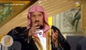 """شاهد..المنيع يروي تفاصيل مناظرته مع معلمه المصري ورده عليه بـ """"لا بارك الله فيك"""""""