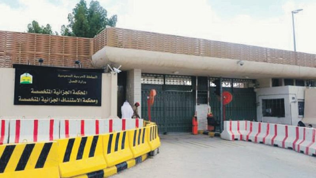 """"""" المحكمة الجزائية """" تعلن موعداً بديلاً للنظر في الدعوى المقامة ضد المتهم بن علي"""