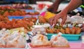 طرق إنقاص الوزن خلال شهر رمضان