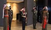 بالصور .. قصة الزي الذي ظهر به الملك الأردني أثناء زيارته لصرح الشهيد والأضرحة