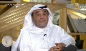 شاهد.. راشد الشمراني يؤكد على أهمية وجود معاهد فنية بالمملكة