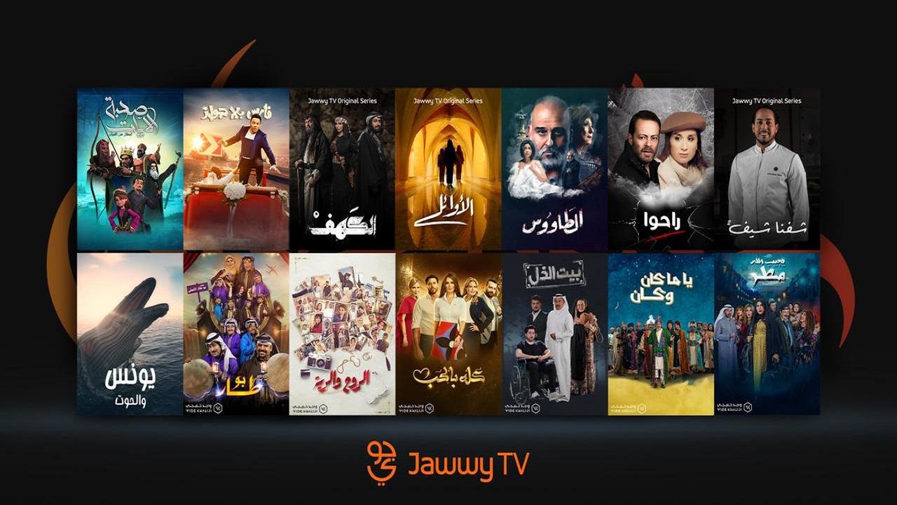 إنتغرال تطلق في رمضان محتوى استثنائياً على «جوّي TV»