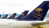 """""""الخطوط السعودية"""" توضح آلية الإطلاع على اشتراطات السفر للوجهات الدولية"""