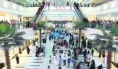 """""""التجارة"""" توجه الأسواق بتمديد ساعات العمل لتلبية احتياجات المستهلكين"""