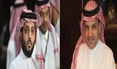 تركي آل الشيخ يعلق على فوز مسلي آل معمر برئاسة النصر