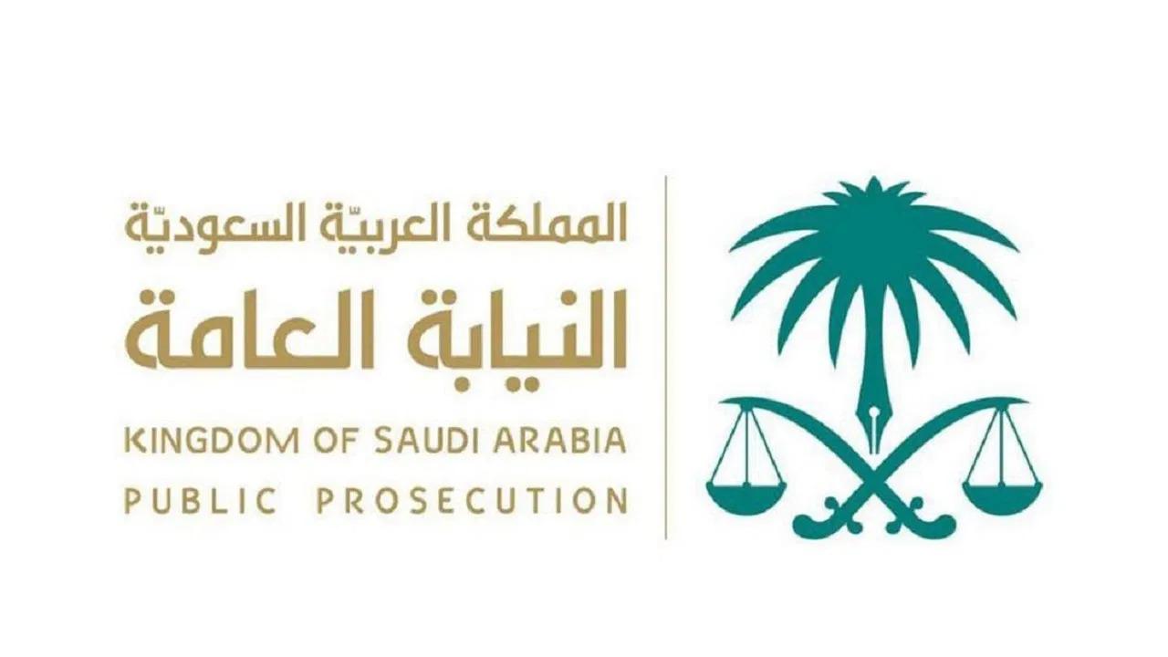 النيابة العامة تحذر من 4 أفعال تؤدي للسجن وغرامة تصل لملايين